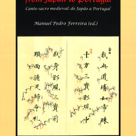 Medieval Sacred Chant: from Japan to Portugal